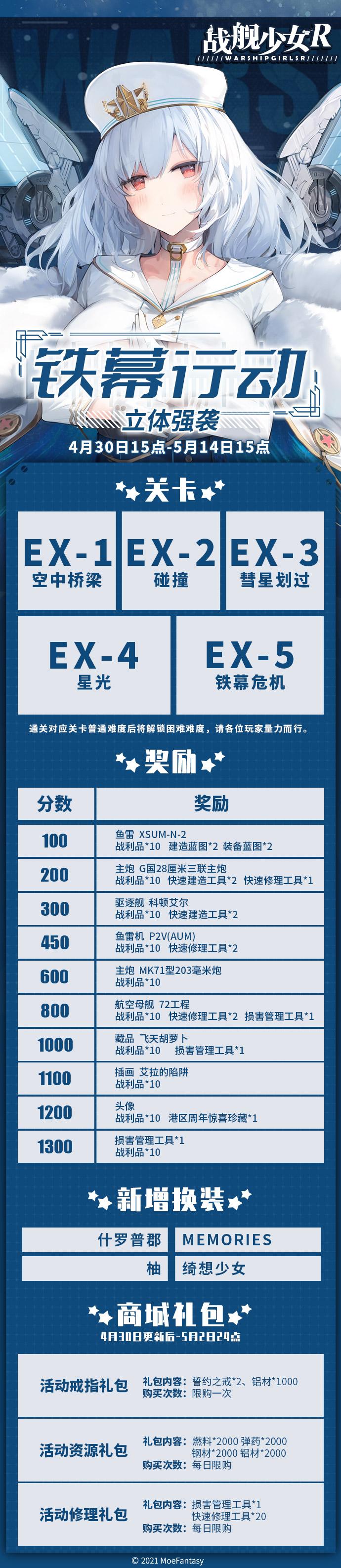 %E7%AB%8B%E4%BD%93%E5%BC%BA%E8%A2%AD.jpg