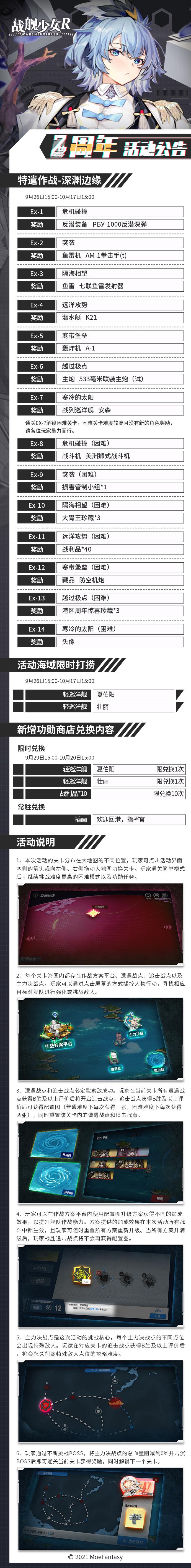 %E6%9B%B4%E6%96%B0%E5%85%AC%E5%91%8A%E6%94%B9(3).jpg